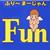 麻雀Fun